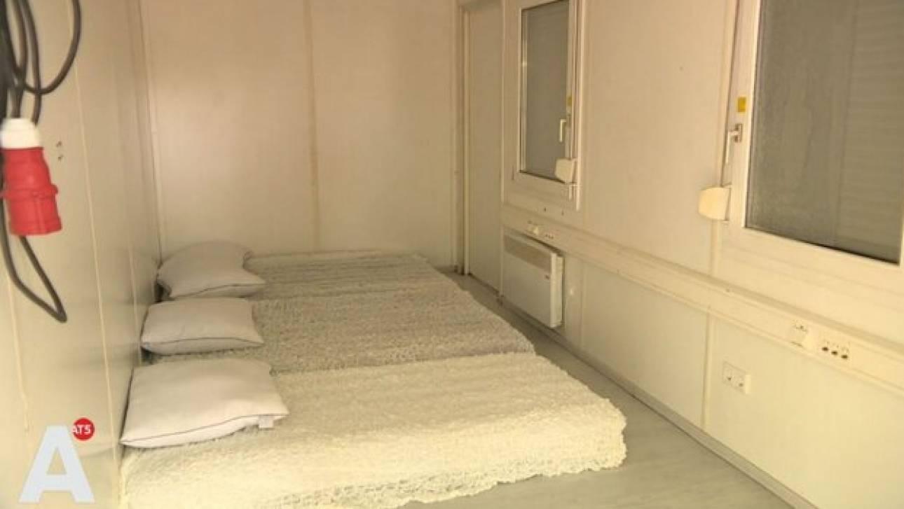 Έκλεισε δωμάτιο στο Άμστερνταμ και τον έστειλαν σε κοντέινερ με χημική τουαλέτα