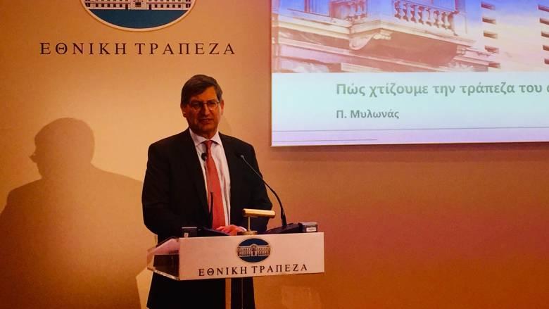 Μυλωνάς: Η εμπιστοσύνη των Ελλήνων το μεγάλο ατού της Εθνικής Τράπεζας