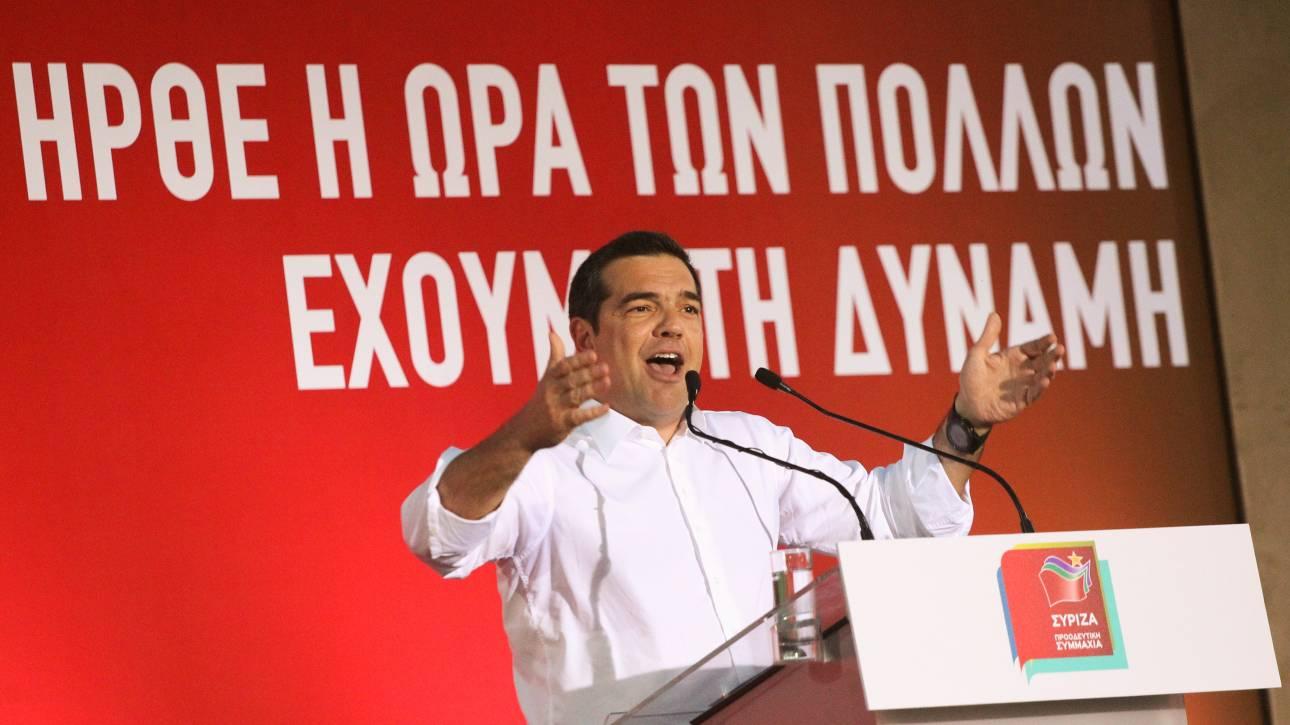 ΣΥΡΙΖΑ: Με τους πολλούς ή «μία απ΄ όλα»;