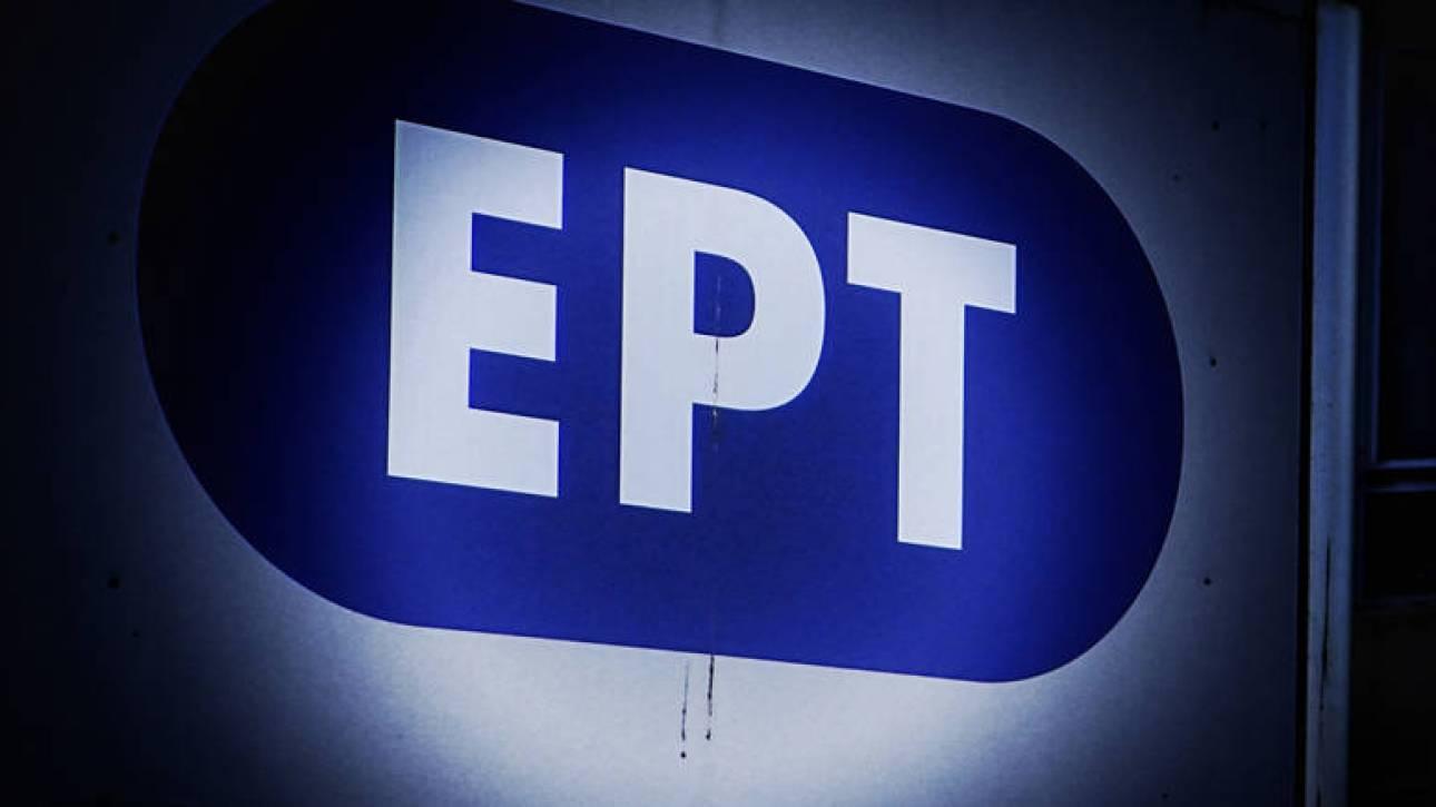Η ανακοίνωση της ΕΡΤ για το λάθος στην αμοιβή των δικαστικών αντιπροσώπων