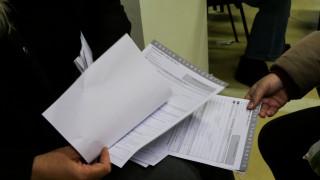 Κτηματολόγιο 2019: Οι νέες προθεσμίες μετά την παράταση