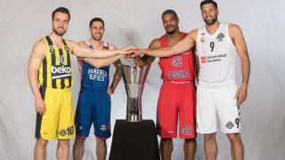 Final Four Euroleague: Και το «πάρτι» ξεκινάει