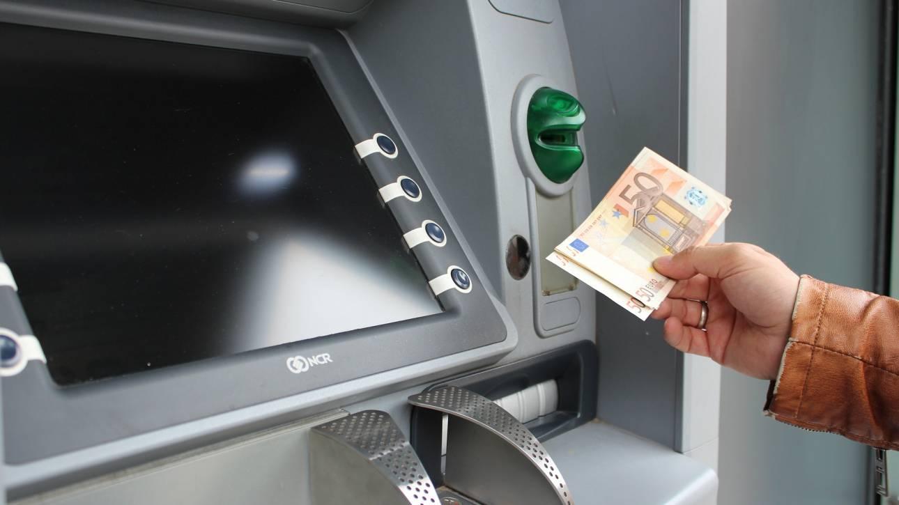 Διατραπεζικές συναλλαγές ΔΙΑΣ: Ακριβότερες οι αναλήψεις από τα ΑΤΜ