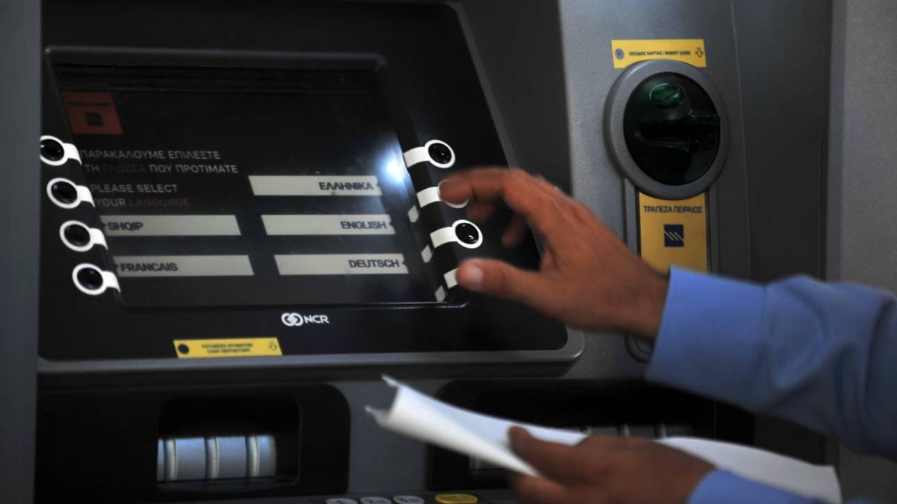 Αλλαγές στις διατραπεζικές συναλλαγές ΔΙΑΣ: Ακριβότερες οι αναλήψεις από τα ΑΤΜ