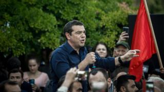 Ευρωεκλογές 2019 - Τσίπρας: «H νίκη να δώσει το μήνυμα ότι τελειώσαμε με τις πολιτικές λιτότητας»