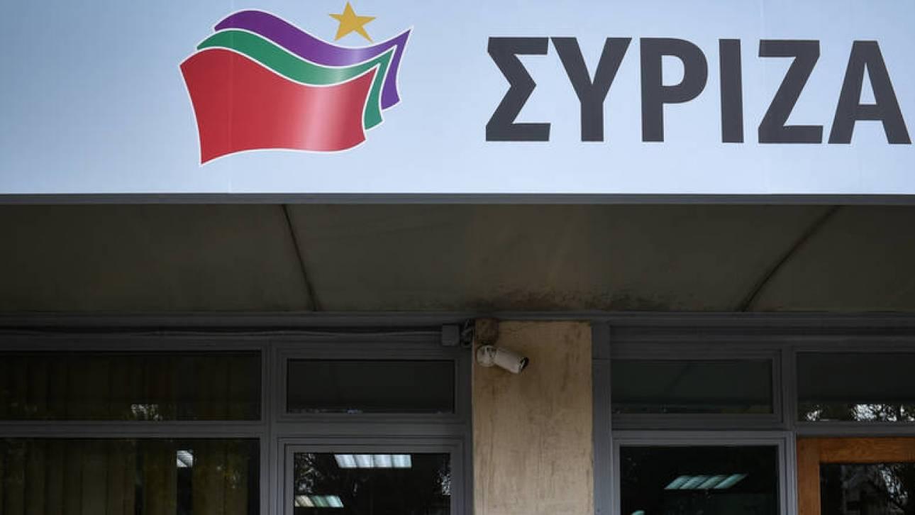 ΣΥΡΙΖΑ: Το πρόγραμμα του Μητσοτάκη είναι ένα μνημόνιο που θα το ζήλευε και το ΔΝΤ