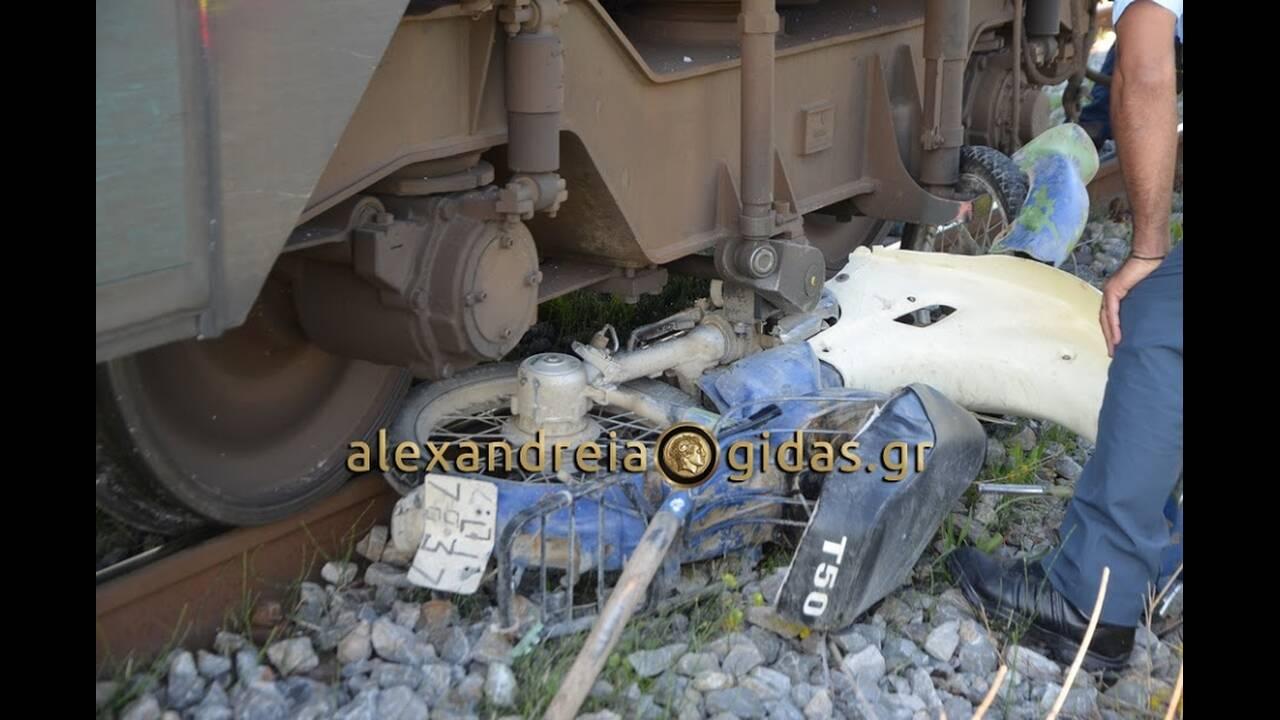 https://cdn.cnngreece.gr/media/news/2019/05/18/177144/photos/snapshot/DSC_1074www.alexandreia-gidas.gr.jpg