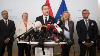 Αυστρία: Παραίτηση Στράχε και πιθανές πρόωρες εκλογές - To βίντεο που τον «έκαψε»