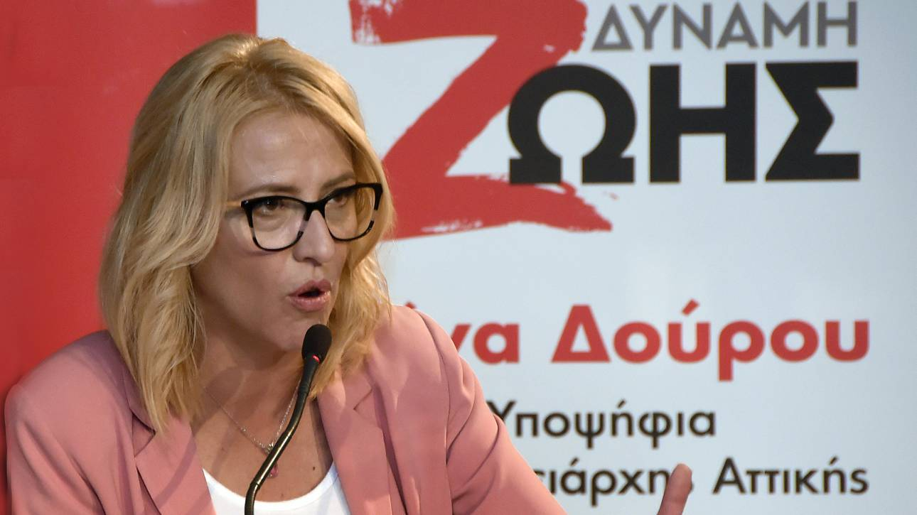 Οργή ΝΔ για το προεκλογικό σποτ της Δούρου με φόντο το Μάτι: Ακατάλληλοι, κυνικοί και επικίνδυνοι