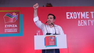 Τσίπρας: Δεν κάνουμε δώρα, επιστρέφουμε τις θυσίες του ελληνικού λαού