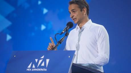 Μητσοτάκης: Πρέπει η Νέα Δημοκρατία να βγει ισχυρή από την κάλπη των ευρωεκλογών