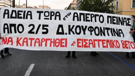 Δημήτρης Κουφοντίνας: 44 παρεμβάσεις και επιθέσεις σε μόλις 11 ημέρες