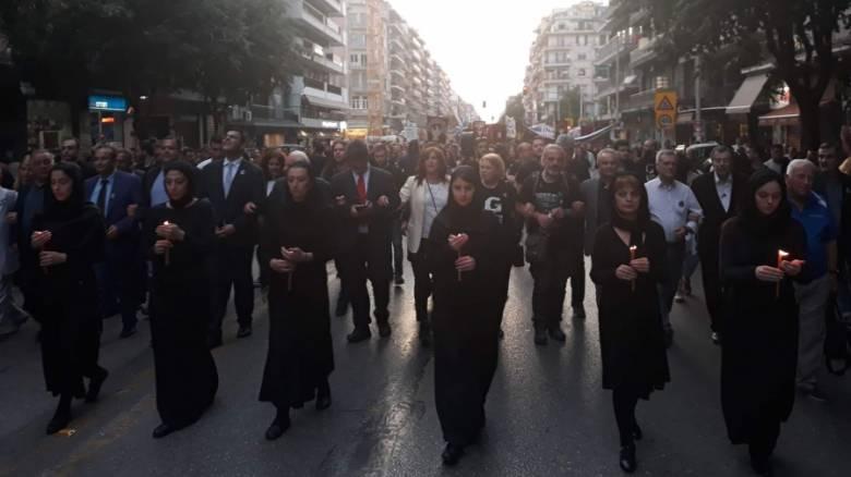 Ημέρα Μνήμης Γενοκτονίας των Ποντίων: Ολοκληρώθηκαν οι εκδηλώσεις στη Θεσσαλονίκη