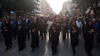 Ημέρα Μνήμης Γενοκτονίας των Ποντίων: Ολοκληρώθηκαν οι εκδηλώσεις στη Θεσσαλονίκη (vid)