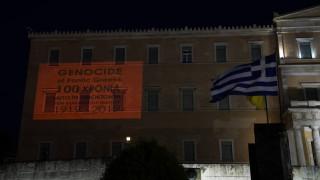 Η Βουλή των Ελλήνων τίμησε την Ημέρα Μνήμης της Γενοκτονίας των Ποντίων