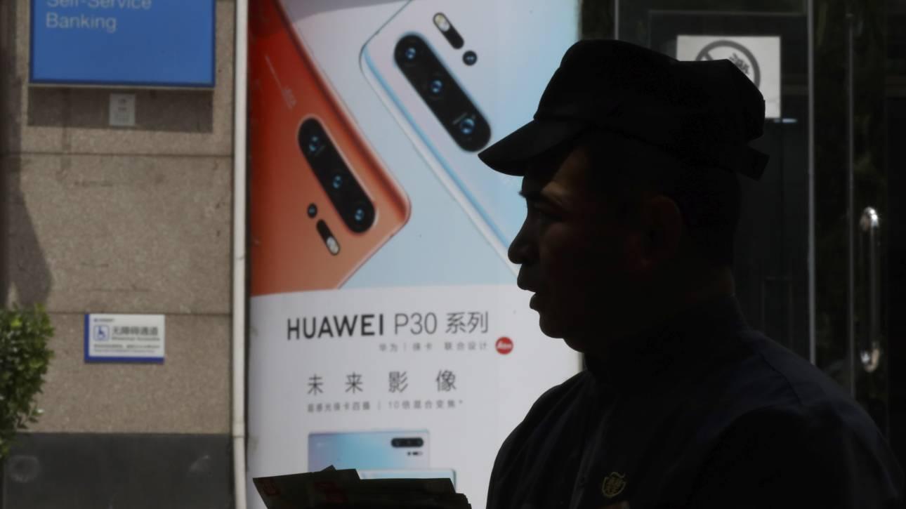 Google κατά Huawei: «Μπλοκάρει» τις αναβαθμίσεις Android και την πρόσβαση σε κορυφαίες εφαρμογές