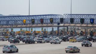 Διόδια: Ποιοι οδηγοί απαλλάσσονται από την πληρωμή τους