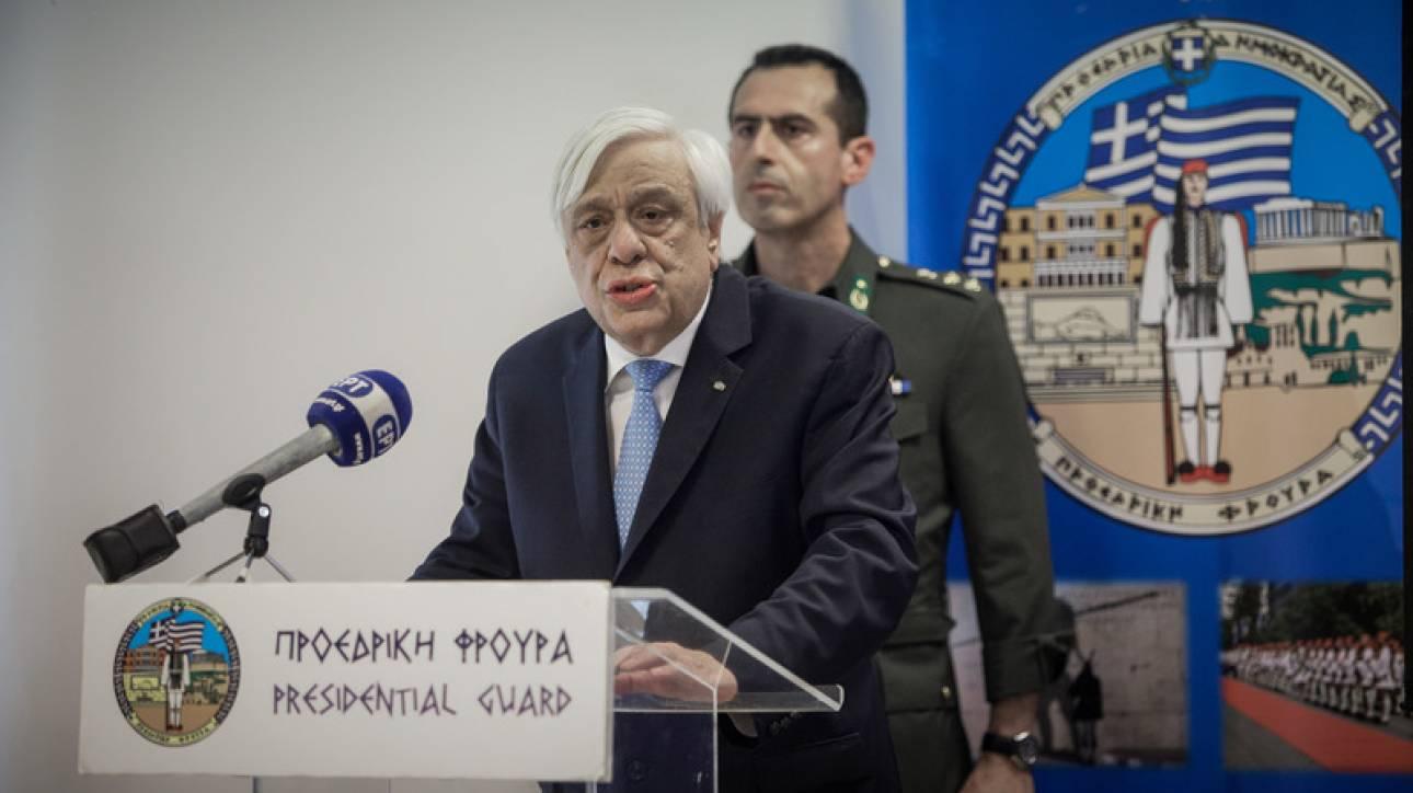 Παυλόπουλος προς Τουρκία: Είμαστε οι πρώτοι που αντιλαμβανόμαστε την αξία της ειρήνης