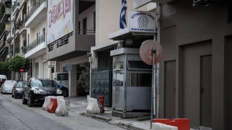 Ανάληψη ευθύνης για την επίθεση στο AT Καισαριανής: «Αν πάθει τίποτα ο Κουφοντίνας, θα σας κάψουμε»