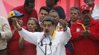 Εξελίξεις στη Βενεζουέλα: Πρόωρες βουλευτικές εκλογές προτείνει ο Μαδούρο