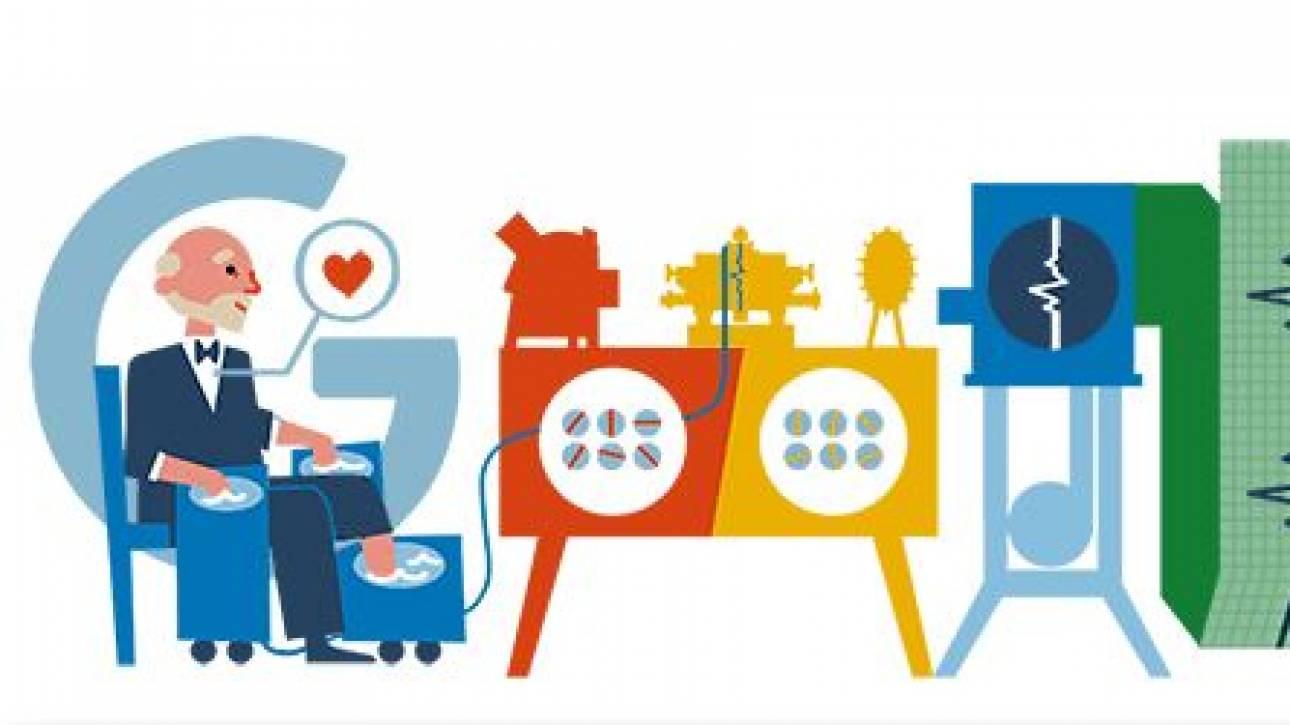 Βίλεμ Αϊντχόφεν: Ποιος είναι ο Ολλανδός γιατρός που τιμά το Google Doodle