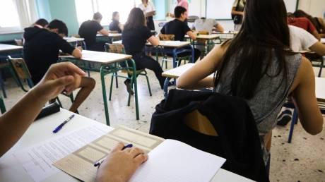 Πανελλήνιες εξετάσεις 2019: Ποιοι υποψήφιοι θα πάρουν 350 ευρώ
