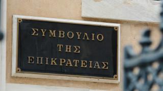 Αναδρομικά: Νέα πολιτικά δεδομένα από την απόφαση του ΣτΕ