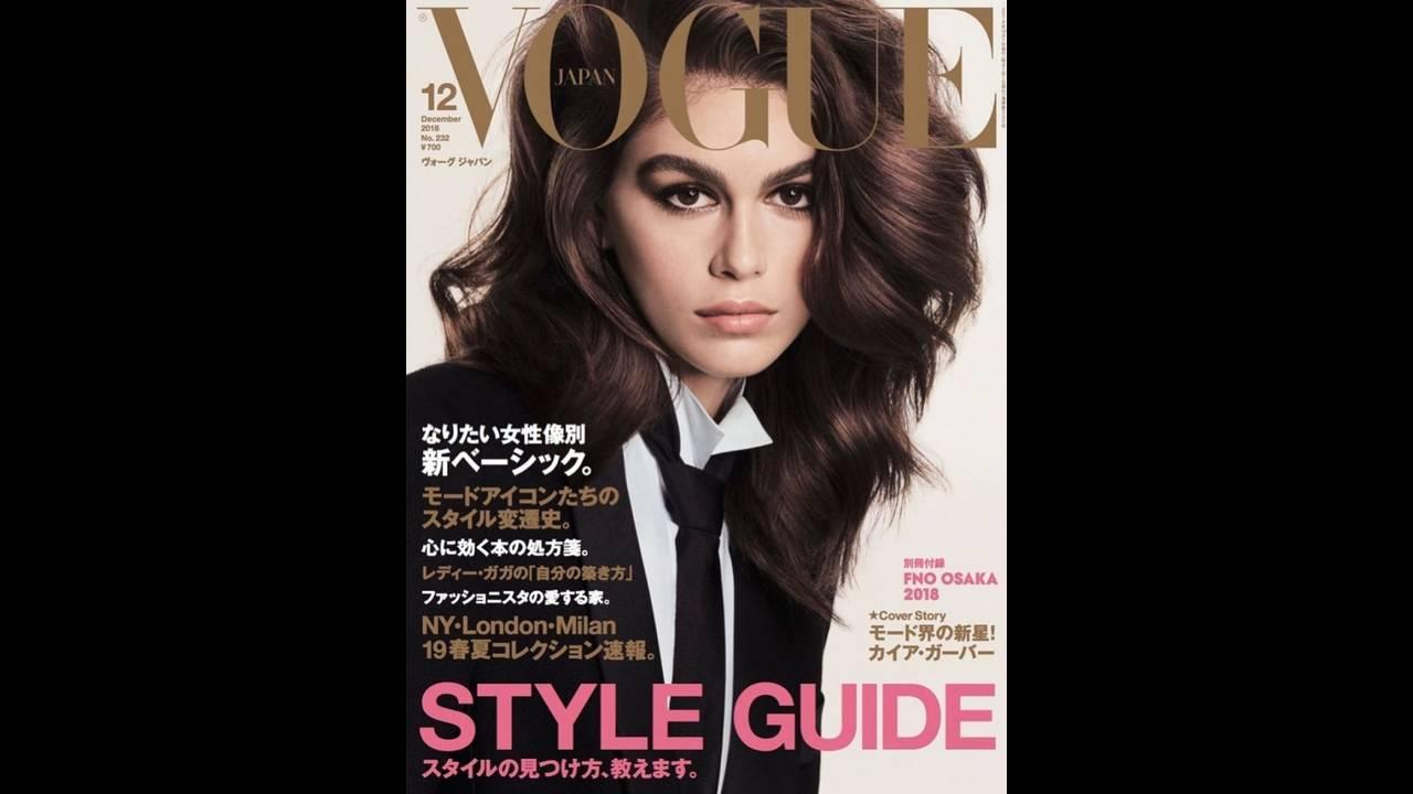 https://cdn.cnngreece.gr/media/news/2019/05/21/177530/photos/snapshot/Kaia-Gerber-Vogue-Japan-Cover-Photoshoot01.jpg