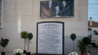 Η Σελλασία τίμησε τα αδέλφια Γιαννακόπουλου