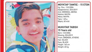 Συναγερμός από το Χαμόγελο του Παιδιού: Εξαφανίστηκε 15χρονος από την Ομόνοια