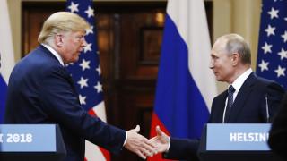 Κρεμλίνο: Αν συναντηθούν Πούτιν-Τραμπ στη G20 θα συζητήσουν για την ευρωπαϊκή ενεργειακή ασφάλεια