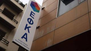 120 δόσεις στα ασφαλιστικά ταμεία: Ανοίγει σήμερα η πλατφόρμα για τις οφειλές στον ΕΦΚΑ