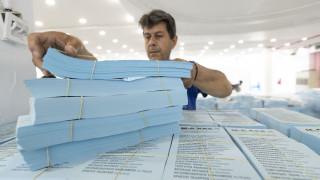 Αποτελέσματα Εκλογών 2019 LIVE: Περιφέρεια Κρήτης