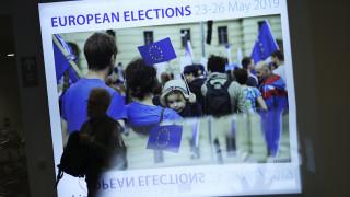 Ευρωεκλογές 2019: Ανοίγουν οι κάλπες των πιο σημαντικών ευρωεκλογών της τελευταίας 40ετίας