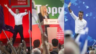 Ευρωεκλογές 2019: Η μάχη της πλατείας και ο στόχος των αναποφάσιστων