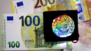 Έρχονται τα νέα χαρτονομίσματα των 100 και 200 ευρώ