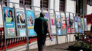 Ευρωεκλογές 2019: Δέκα σημαντικά στοιχεία που πρέπει να γνωρίζετε για τις ευρωεκλογές