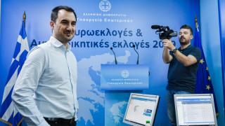 Αποκλειστικό CNN Greece:Πώς έληξε το θρίλερ με τους δικαστικούς αντιπροσώπους