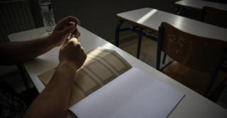 Πανελλήνιες εξετάσεις 2019: Αναλυτικά το πρόγραμμα και ο αριθμός των εισακτέων