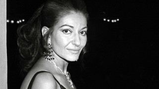 Μαρίας Κάλλας: Έκθεση με προσωπικά της αντικείμενα στο θέατρο Ολύμπια