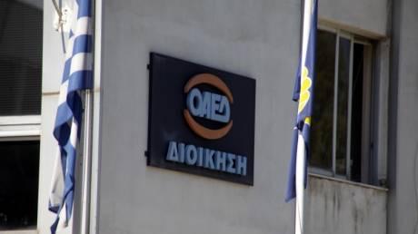ΟΑΕΔ: Αυτοί είναι οι δικαιούχοι του ειδικού επιδόματος 720 ευρώ