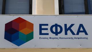 120 δόσεις: Στις 10.000 οι αιτήσεις την πρώτη μέρα λειτουργίας της πλατφόρμας του ΕΦΚΑ