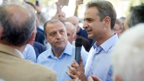 Μητσοτάκης: Να βγάλουμε την Ελλάδα από το αδιέξοδο και να ξαναφέρουμε τη ΝΔ στις μεγάλες δόξες