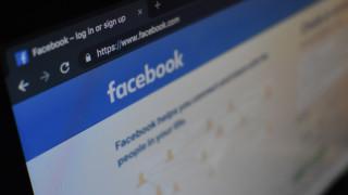 Facebook: Μαζικές διαγραφές 2 δισ. fake λογαριασμών