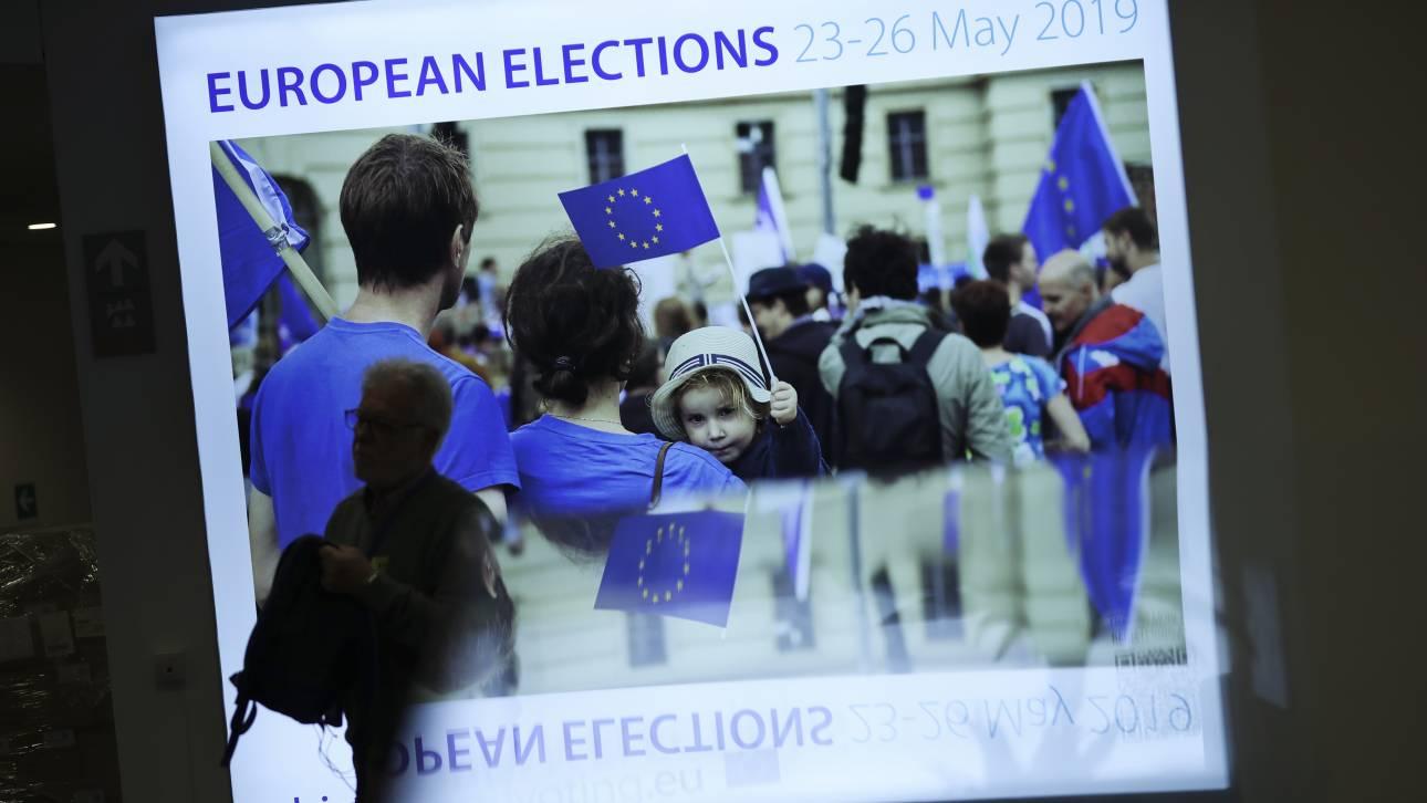 Ευρωεκλογές 2019: Στις κάλπες καλούνται σήμερα οι πολίτες Τσεχίας - Ιρλανδίας