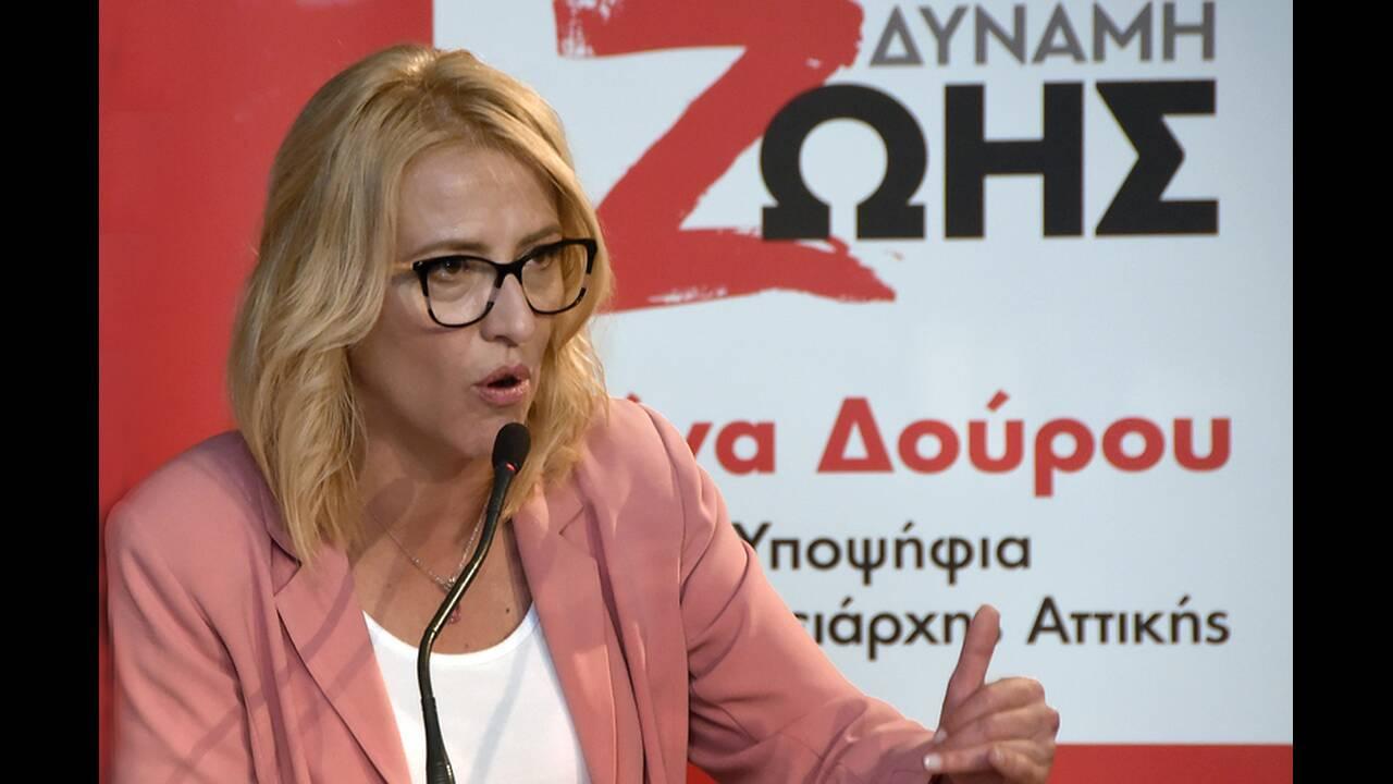 https://cdn.cnngreece.gr/media/news/2019/05/24/177892/photos/snapshot/4806079.jpg