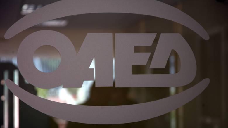 ΟΑΕΔ: Ποιοι δικαιούνται ειδικό επίδομα 720 ευρώ
