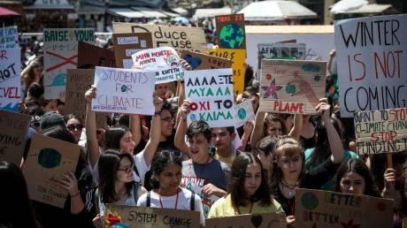 Μαθητική πορεία στο κέντρο της Αθήνας για την κλιματική αλλαγή