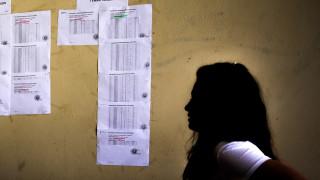 Πανελλήνιες εξετάσεις 2019: Δείτε αναλυτικά το πρόγραμμα και τον αριθμό των εισακτέων