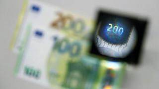 Πότε έρχονται τα νέα χαρτονομίσματα των 100 και 200 ευρώ